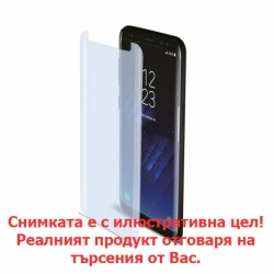 Стъклен протектор Samsung Galaxy Grand Neo Plus i9060i